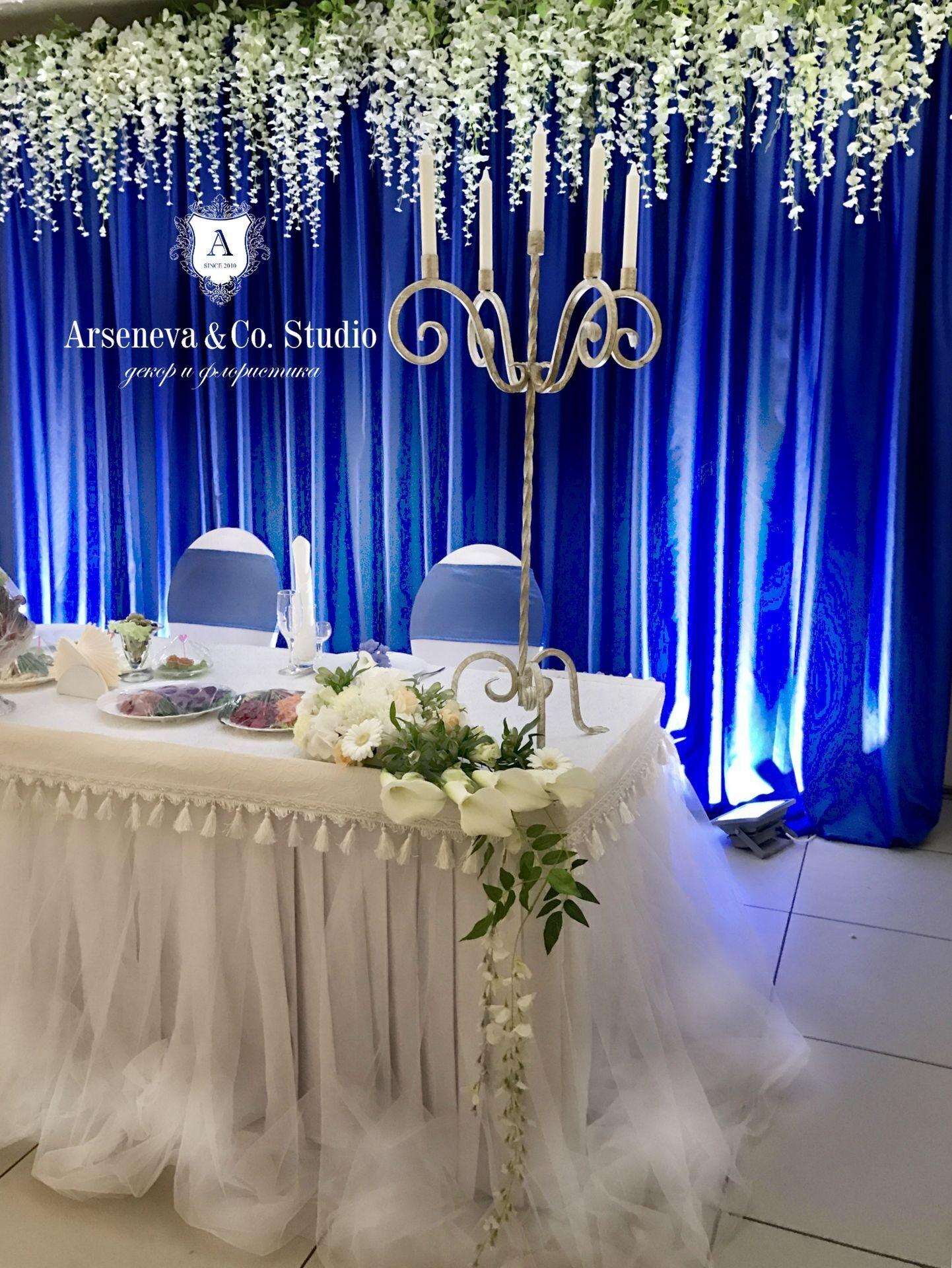 Оформление на свадьбу подольск